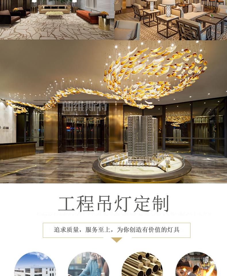 购物中心工程吊灯